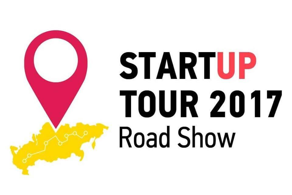 Мы на STARTUP TOUR 2017 и СТАРТ SUV 2017